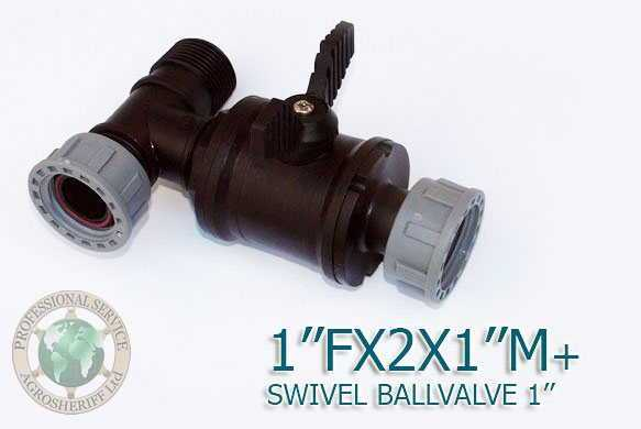 With ball valves 1''FX2X1''M